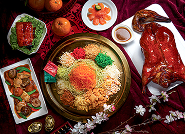 Celebrate the Lunar New Year With These 6 Festive Menus